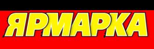 «Ярмарка»